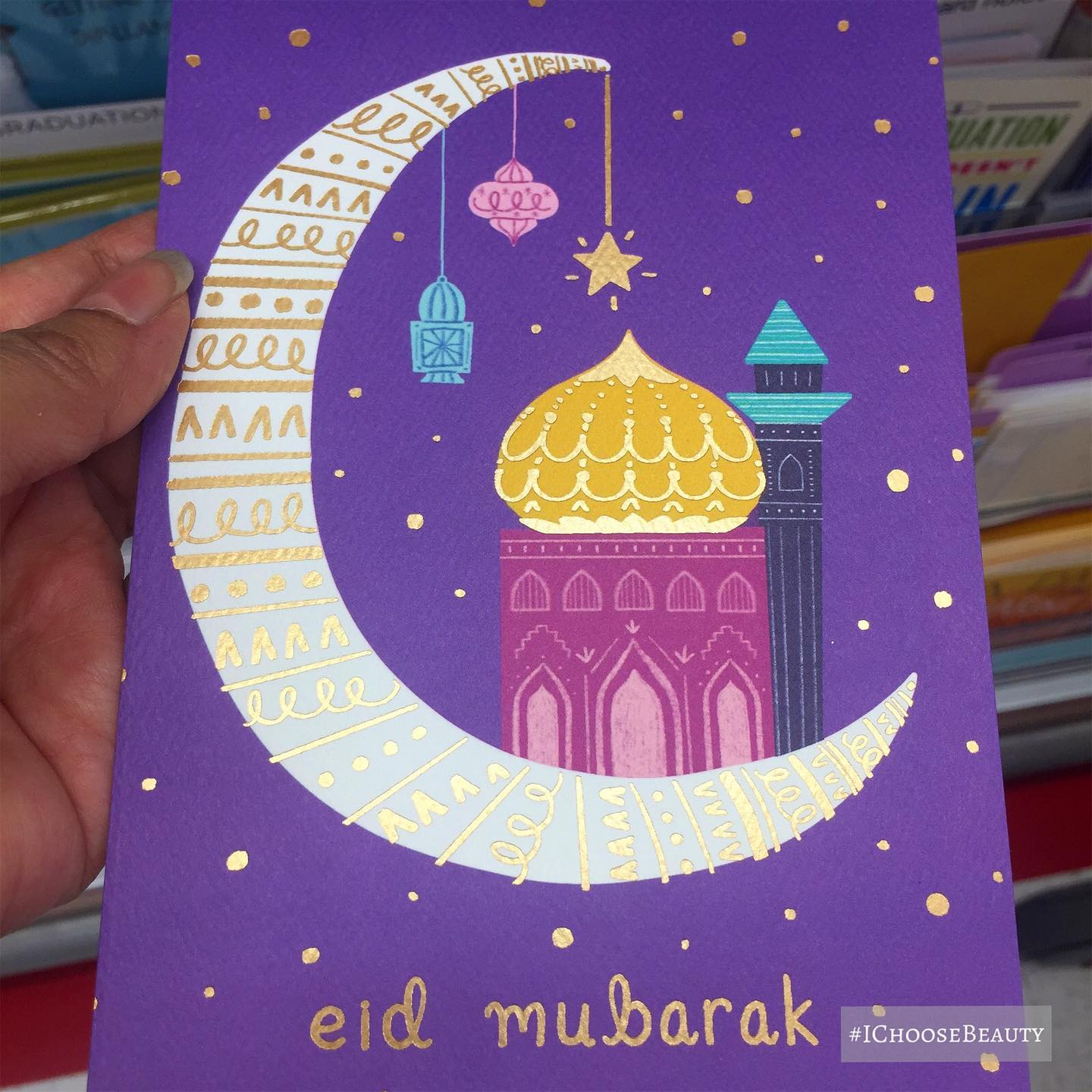 Seeing this card at Target brought tears to my eyes. It's nice to see this holiday finally get some widespread acknowledgement.  Eid Mubarak to all those who celebrate! ️️ #ichoosebeauty Day 2732